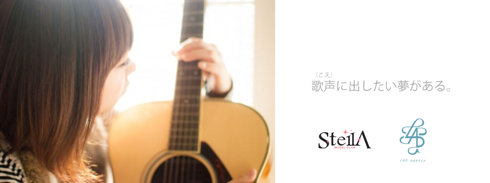 slidemusic3のコピー